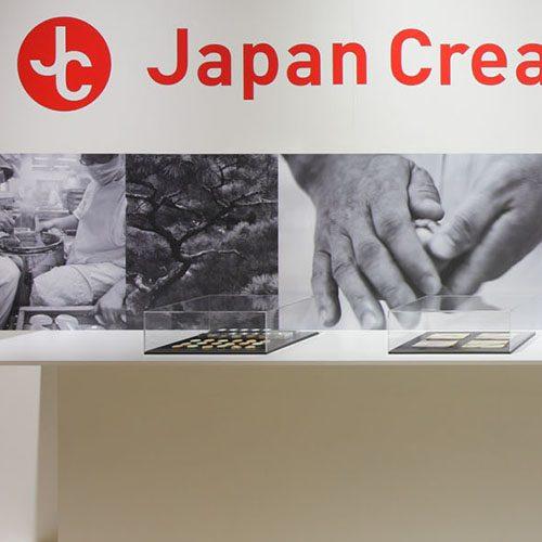 ジャパンクリエイティブ メゾン・エ・オブジェ 2013
