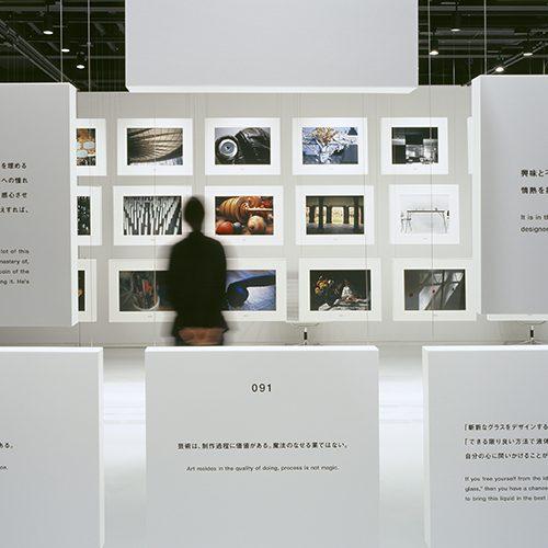 チャールズ・イームズ写真展 ー偉大なるデザイナーのメッセージ