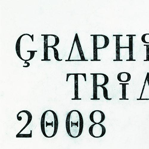 グラフィックトライアル 2008