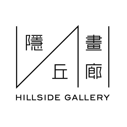 Hillside Gallery