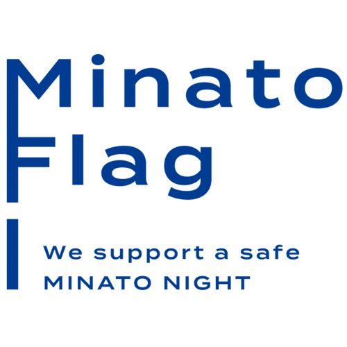 Minato Flag